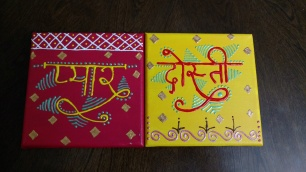 Pyaar and Dosti mini canvas in Hindi font