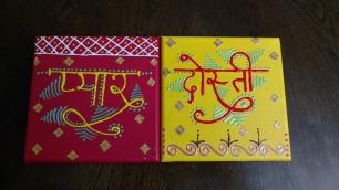 Pyaar and Dosti mini canvas in Hindi font
