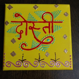 Dosti (Frienship in Hindi) mini canvas